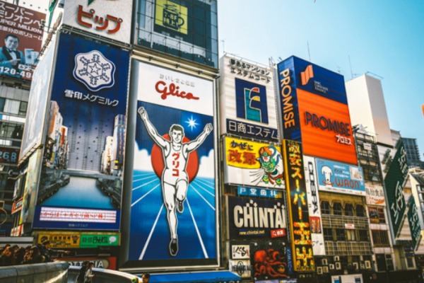 7 Attractions in Osaka, Eat, shop and enjoy
